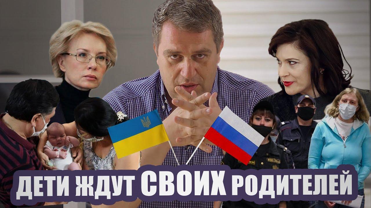 The Guardian: В России тысячи детей от суррогатных матерей ждут своих родителей